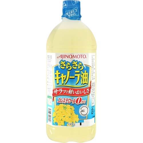 Dầu Ăn Hoa Cải AJINOMOTO Nhật Bản 1l | Dầu ăn Hạt Cải AJINOMOTO