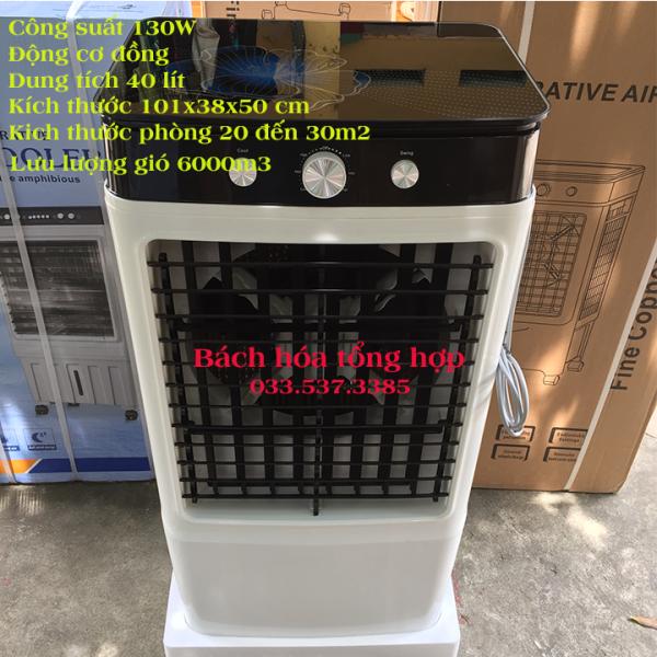 Quạt hơi nước, quạt điện điều hòa không khí làm mát bằng hơi nước 40 lít, quạt hơi nước, quạt điện, quạt đá, quạt điều hòa không khí, quạt cây, quạt điều hòa không khí, quạt điện làm mát