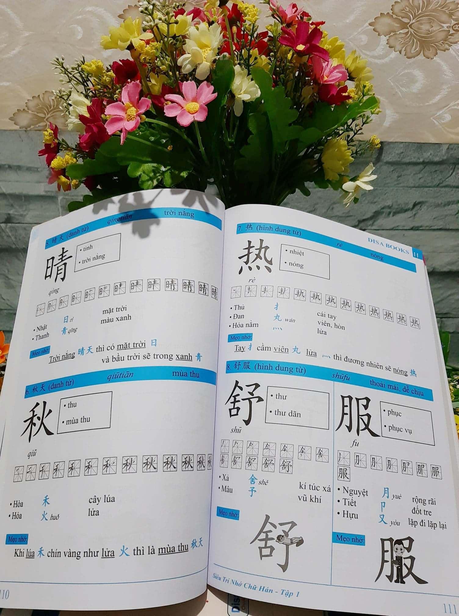 Combo 3 quyển phân tích chữ Hán, nhớ hán tự thông qua chiết tự mỗi chữ Hán là 1 câu chuyện hắc não nhớ nhanh chữ Hán - 5