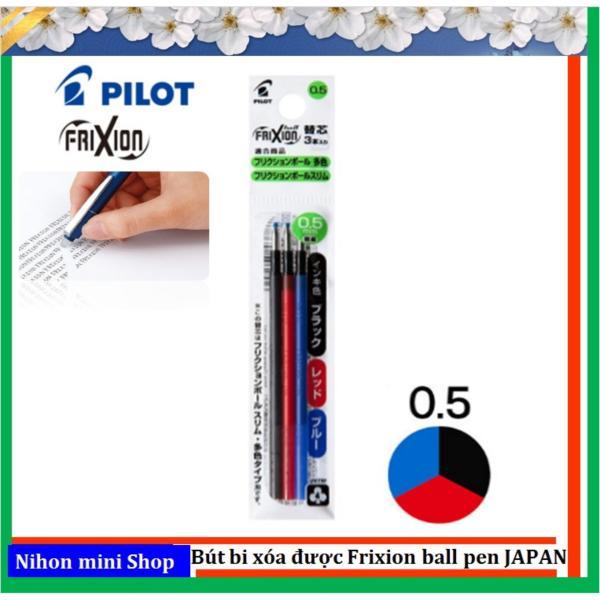 Mua Bộ 3 ngòi bút xóa được 0.5mm Frixion PILOT Japan (xanh dương+ đen+ đỏ)