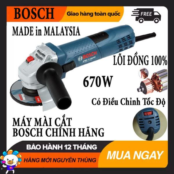 [MẪU MỚI 2021] Máy mài điện B0SCH GSB 6-100 - máy cắt cầm tay công suất 670W - đánh bóng - chà nhám mọi bề mặt - cưa cây - cắt cành - cắt gỗ. Đặc biệt có điiều chỉnh tốc độ