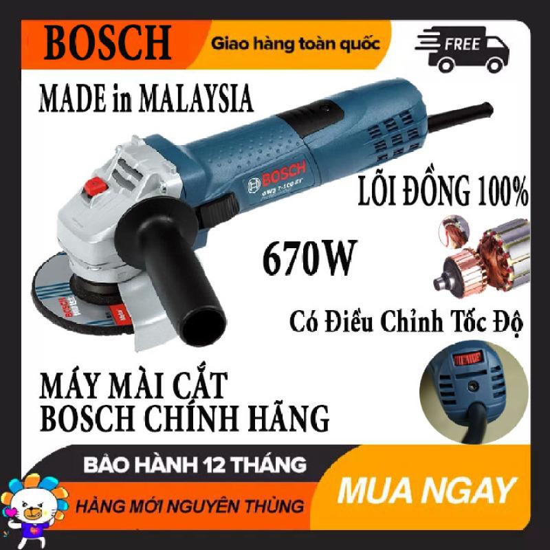 [MẪU MỚI 2021] Máy mài điện B0SCH GSB 6-100 - máy cắt cầm tay công suất 670W - đánh bóng - chà nhám mọi bề mặt - cưa cây - cắt cành - cắt gỗ .Đặc biệt có điều chỉnh tôc độ