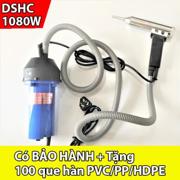 Máy hàn ống nhựa PVC - Máy hàn nhiệt cầm tay DSHC