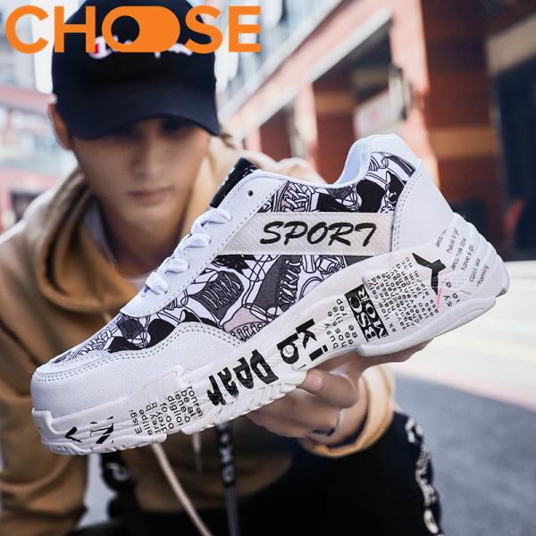 Giày Nam Sneaker Phối Nhiều Màu Kiểu Dáng GEOMATRIC Thu Đông 2621