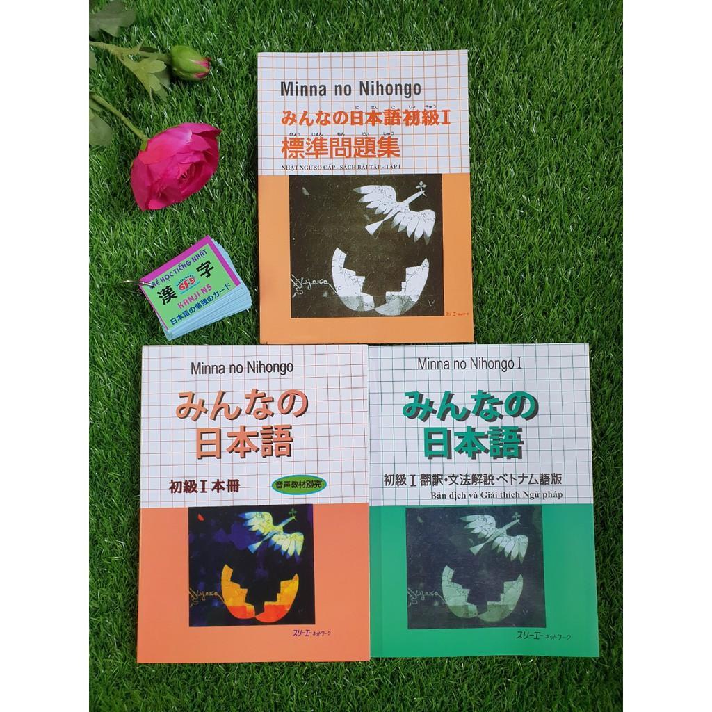 Coupon Giảm Giá Bộ Sách Giáo Trình Tiếng Nhật Minna No Nihongo I - Trình độ Sơ Cấp N5 ( Bộ 3 Cuốn)