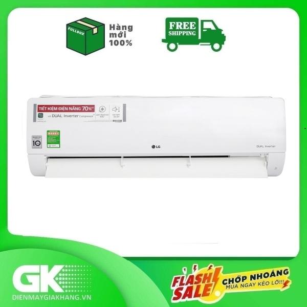Bảng giá Máy lạnh LG Inverter 2 HP V18ENF, chế độ làm lạnh nhanh Jet Cool, tiết kiệm điện năng nhờ công nghệ Inverter - Bảo hành 12 tháng. Điện máy Pico