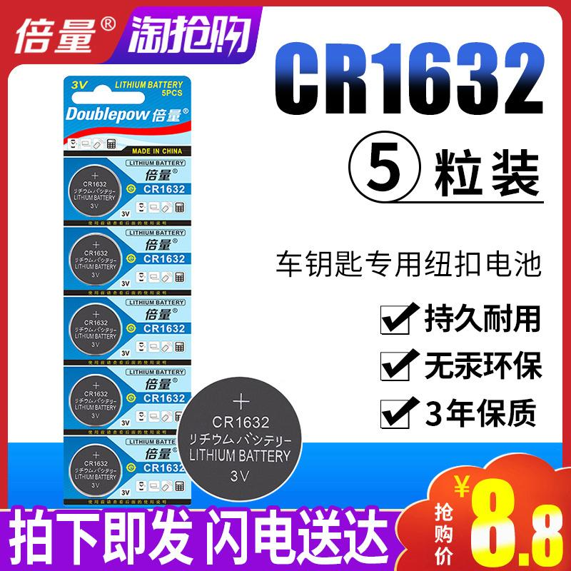 Double Power Cr1632 Button Cell Lithium Battery 3 V Byd S6 F3 L3 Toyota Camry Rav4 Byd Speed Sharp S6 Car Key Remote Control 5 Circle Battery Tire Pressure Monitoring By Taobao Collection.