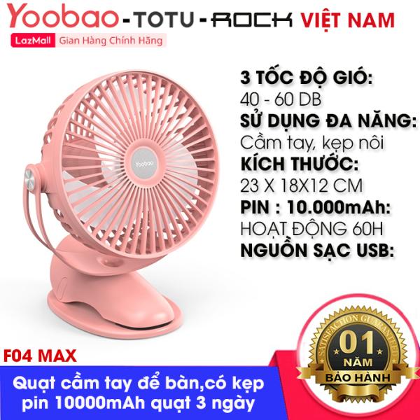 Quạt kẹp mini Yoobao F04 MAX tích điện, pin sạc siêu bền, dung lượng khủng 10000mAh với 4 chế độ gió hoạt động liên tục từ  20 -60 giờ