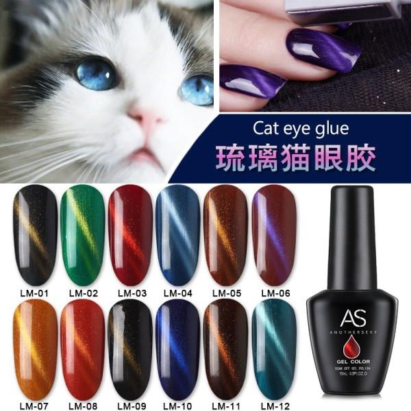 Sơn gel AS bền màu cực kì mướt 15ML (dành cho tiệm nail chuyên nghiệp) - LM