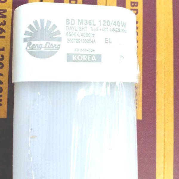 Tuýt led Rạng Đông M36- 120/40W
