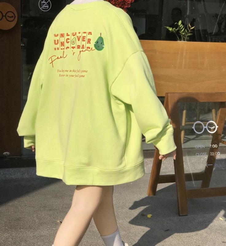 Áo Khoác Cardigan, Sweater, Jacket Uncover Nữ Nam Chất Len Fools Game Xanh Bơ