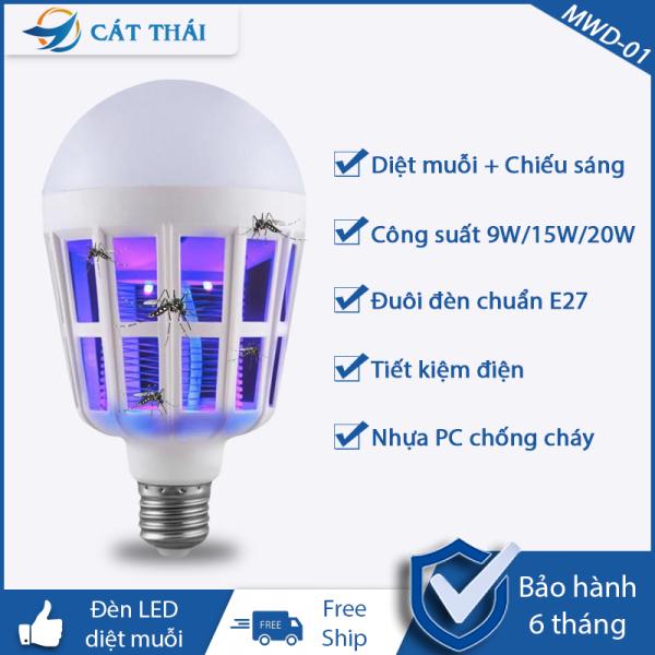Bảng giá [HCM]Bóng đèn LED diệt muỗi và chiếu sáng công suất 9W/15W/20W tiết kiệm điện nhựa PC chống cháy đuôi đèn chuẩn E27 an toàn bảo vệ môi trường đèn bắt muỗi hiệu quả