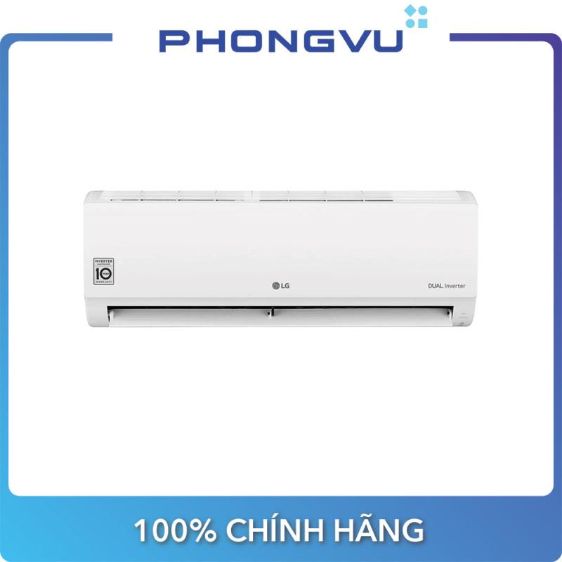 Bảng giá Máy lạnh LG V10ENH Inverter 1 HP (9.200 BTU) - Bảo hành 24 tháng