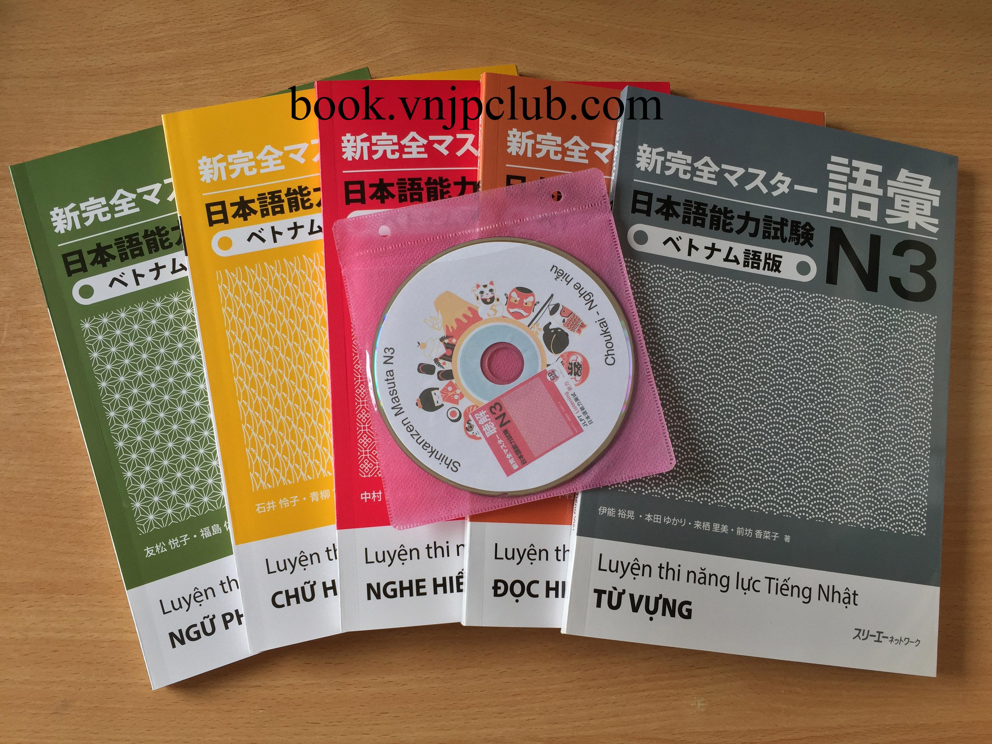 Bộ Shinkanzen Master N3. Trọn Bộ 5 Cuốn In Màu (bản Dịch Tiếng Việt Kèm CD) - Bộ Shinkanzen Masuta N3 - Bộ Shinkanzen N3 - Vnjpbook Giá Tốt Duy Nhất tại Lazada