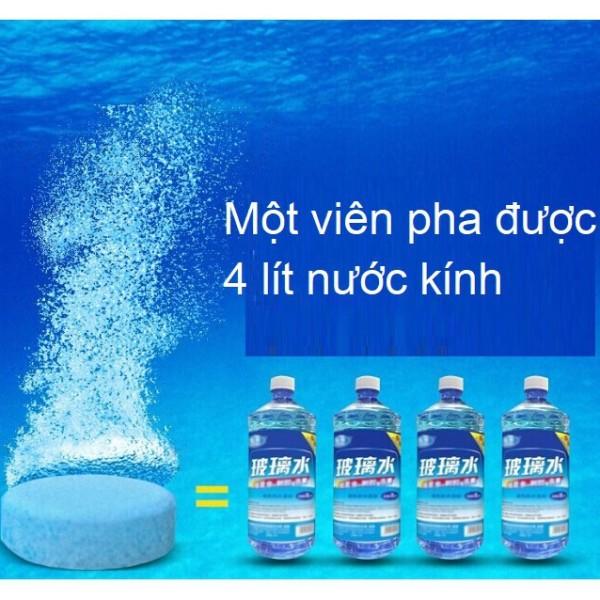 Viên Sủi Nước Rửa Kính Ô Tô Xe Hơi Siêu Rẻ, Siêu Sạch (1 Viên Pha Được 4 Lít Nước) - 5 Viên