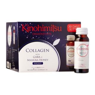 Nước Uống Kinohimitsu Đẹp Da J Pan Colagen Diamond Nite Drink 50ml x 16 chai thumbnail