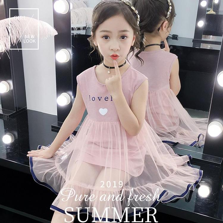Đầm dành cho bé gái 3-10 tuổi