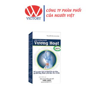 Viên xương khớp Vương Hoạt (Hộp 80 viên) - Giảm thoái hóa cột sống, thoát vị địa đệm - Victory Pharmacy thumbnail