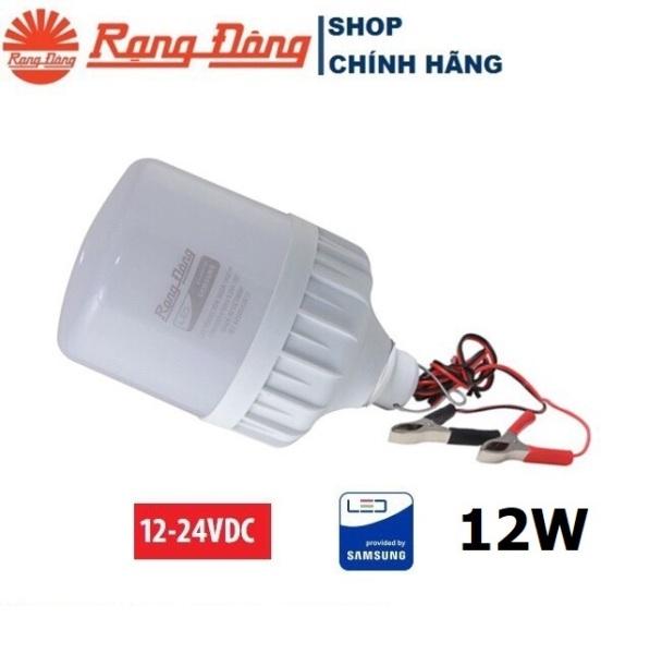 [Lấy mã giảm thêm 30%]Bóng đèn 12V - 24V LED 7W Rạng Đông đui E27 chipled Samsung Mới