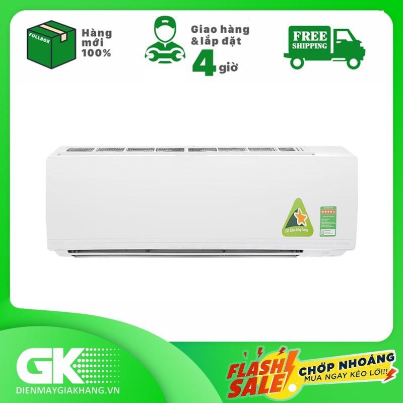 Bảng giá Máy lạnh Daikin Inverter 2 HP FTKC50UVMV, Hiệu ứng Coanda giúp tránh gió lùa trực tiếp vào cơ thể, dàn lạnh hoạt động êm ái - Bảo hành  12 tháng
