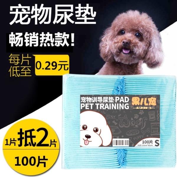 Bịch tã lót cho chó đi vệ sinh, tã giấy khay, lồng chuồng thú cưng, mèo siêu thấm hút 100 miếng/50 miếng