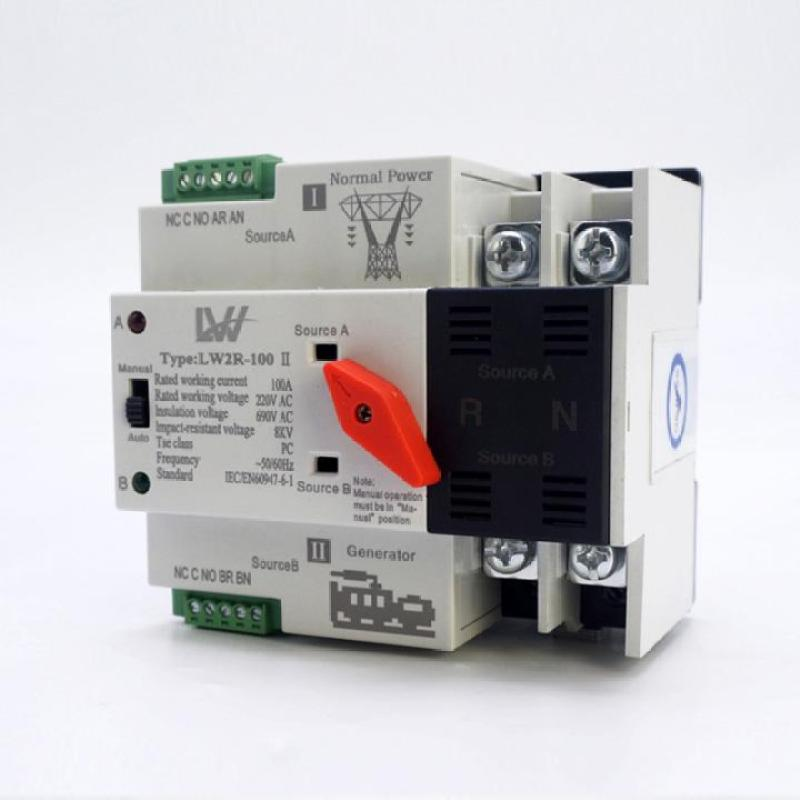 Bộ chuyển đổi 2 nguồn điện tự động ATS 100A LW chuyển mạch nhanh không gây mất điện, Cầu dao đảo chiều tự động LW