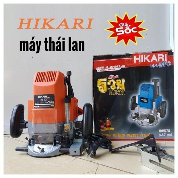 Máy phay Hikari 2R - 12E-ABG SHOP
