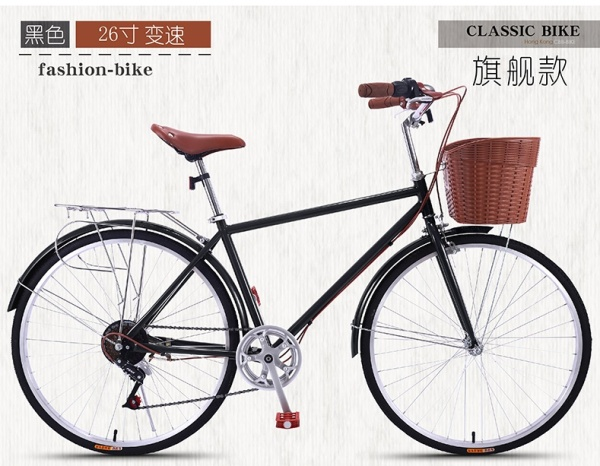 Mua Xe đạp cổ điển đường phố 26 inch, Tặng kèm phụ kiện - Xe đạp cổ điển 26 inch CBB Hong Kong, Tặng kèm phụ kiện giỏ, chuông, dụng cụ