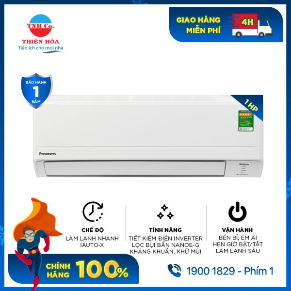 Bảng giá Máy lạnh Panasonic inverter 1 HP CU/CS-PU9WKH-8M