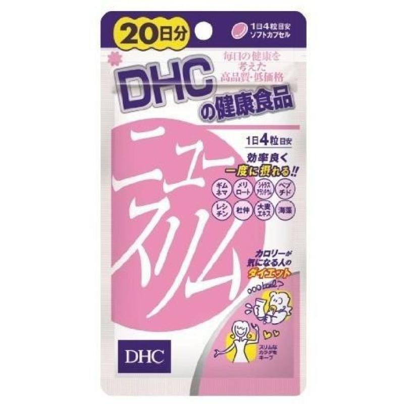 (Mẫu 2018) Viên uống DHC Coleus màu hồng 20 ngày nhập khẩu