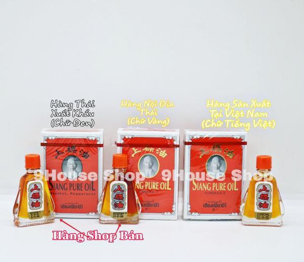 01 Chai Dầu Đỏ Siang Pure Oil Thái Lan
