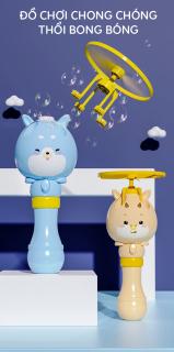 Đồ chơi cây thổi bong bóng xà phòng kèm chong chóng bay thiết kế hiện đại hoạt hình ngộ nghĩnh 6