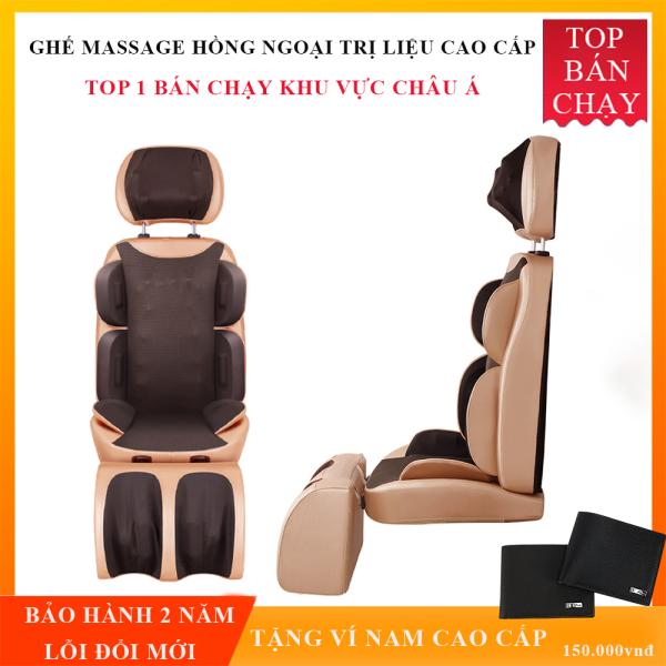 Máy massage ghế massage hồng ngoại trị liệu, giảm đau mỏi, tăng cường lưu thông máu, dạng ghế ngồi cao cấp, BẢO HÀNH TOÀN QUỐC 2 NĂM, LỖI ĐỔI MỚI TRONG 7 NGÀY. cao cấp