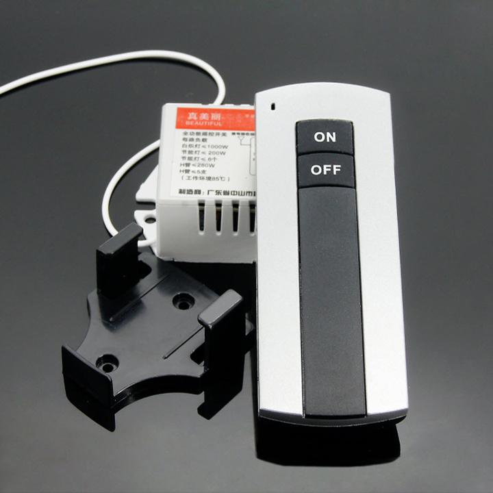 Bộ 3 Công tắc điều khiển từ xa bằng sóng RF (radio) 1 cổng
