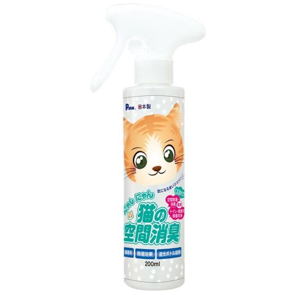 xịt khử mùi không khí P.one 200ml dành cho mèo