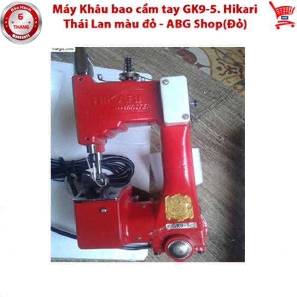Máy Khâu bao cầm tay GK9-5. Hikari Thái Lan màu đỏ - ABG Shop