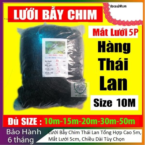 Lưới Bẫy Chim Thái Lan Tổng Hợp Mắt Lưới 4cm, Cao 5m, Chiều Dài Tùy Chọn