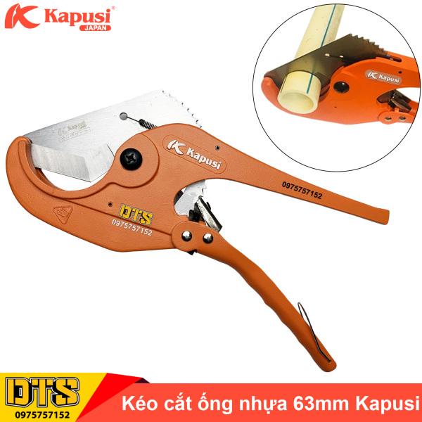 Kéo cắt ống nhựa Nhật PVC, PPR, PE, PU Kapusi JAPAN 63mm Chất liệu cán: Hợp kim nhôm bọc nhựa tay cầm Chất liệu lưỡi: Lưỡi thép hợp kim