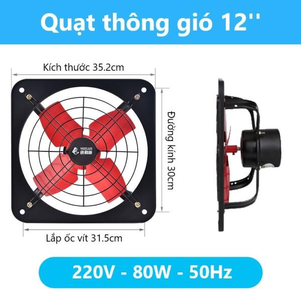 Quạt hút thông gió (35*35, 220V, 80W, 1080m3/h) - Quạt hút 1 chiều, gắn cửa sổ phòng bếp