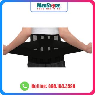 Đai thắt lưng hỗ trợ cột sống cho người đau lưng thoát vị đĩa đệm Presitom Model L1 - TBYT Medstore thumbnail