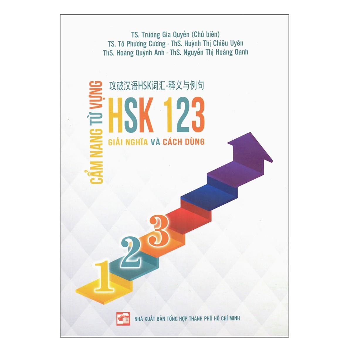 Mua Cẩm Nang Từ Vựng HSK 123 - 9786045887322