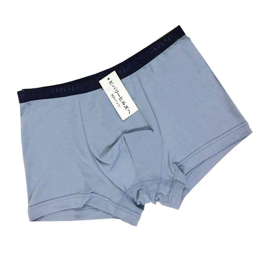 Quần boxer Nhật màu xanh