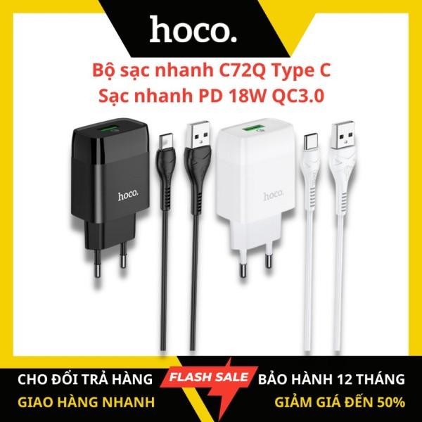 [Chính hãng HOCO] Bộ sạc nhanh Hoco C72Q cổng Type C sạc nhanh cho android PD 18W QC 3.0 dây dài 1m tương thích với nhiều thiết bị điện thoại Samsung/Xiaomi/Oppo - KAMTrading