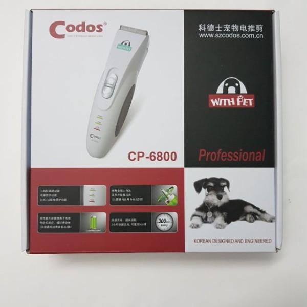 Tông đơ cắt lông chó mèo Codos CP-6800