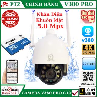 (Tùy Chọn Kèm thẻ nhớ 128GB - bảo hành 5 năm), Camera wifi ptz ngoài trời V380 Pro C12 5.0 Mpx , xoay 360 độ , chống nước tuyệt đối , cảnh báo chuyển động , camera ip ,camera ngoài trời , camera ptz , camera 360 , camera an ninh thumbnail