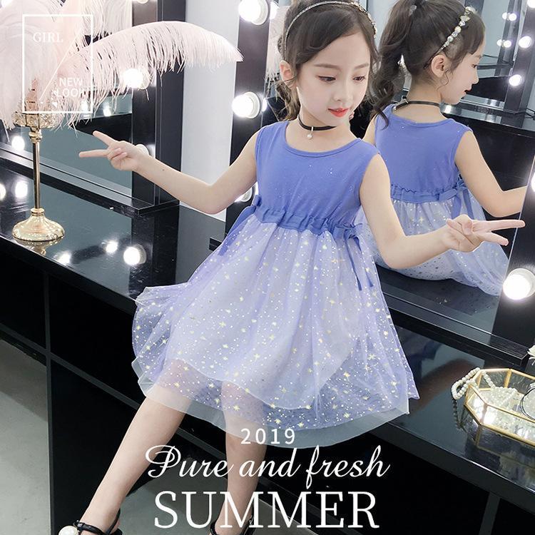 Váy  ren hình sao lấp lánh dành cho bé 3-10 tuổi