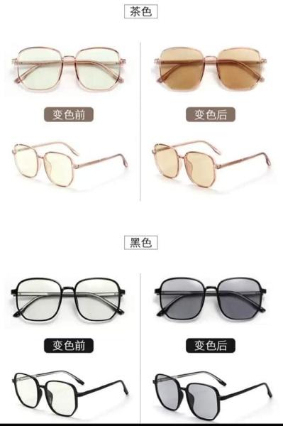 Giá bán Mắt kính đổi màu