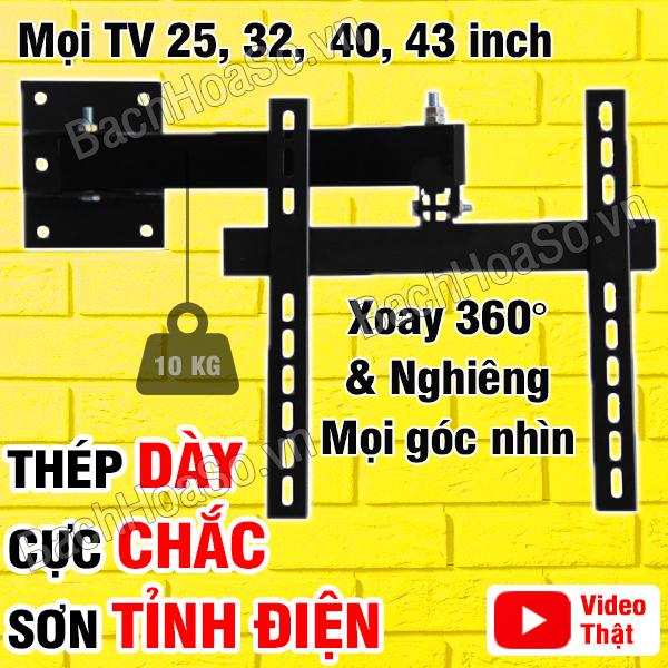 Bảng giá Khung kệ tivi treo tường đa năng xoay và nghiêng, Giá treo tivi 32 inch, 40 inch, 43 inch Điện máy Pico