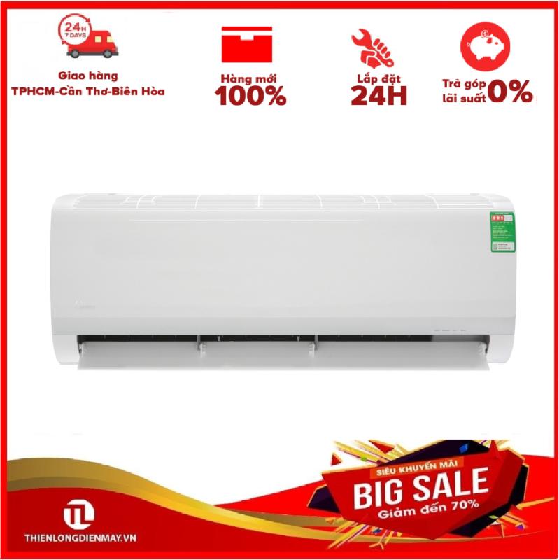 Máy lạnh Daikin Inverter 1.5 HP FTKA35UAVMV (2020)