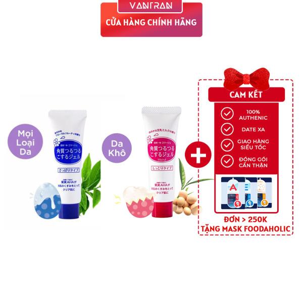 [MINISIZE] Tẩy tế bào chết da mặt ROSETTE Gommage Gentle cleansing gel dành cho mọi loại, sát khuẩn, giảm mụn thâm sạm tàn nhang (25 gram)